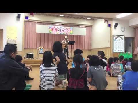 知念幼稚園。U.S.A.を3連発!