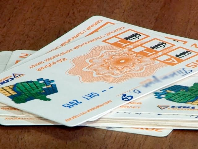 Бесплатного проезда лишились сотни ангарчан