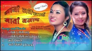 मायाँ गर्नेलाइ मायाँ नमार - Official Gurung  Movie Song | Songs & Track Jukebox 2017 |