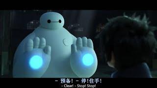 电影日历:《超能陆战队》大白万能又暖心 立冬感受他的温度吧【电影日历 | 20181107】