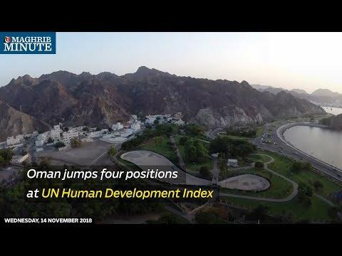 Oman jumps four positions on UN Human Development Index