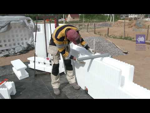 Строительство коттеджа с помощью несъёмной опалубки из пенополистирола