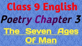 Download Video Class 9 English Poetry Chapter 3 | The Seven Ages Of Man | William Shakespeare | UP Board Exam MP3 3GP MP4
