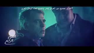 تحميل اغاني انا لوحدي أحمد سعد من فيلم الهرم الرابع 2016 1454674427417 MP3