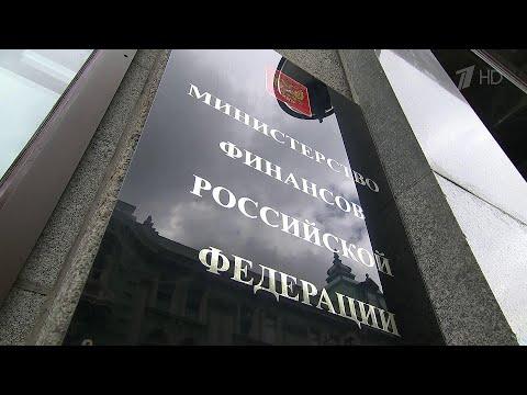 Россия приняла решение о выходе из соглашения о двойном налогообложении с Кипром.