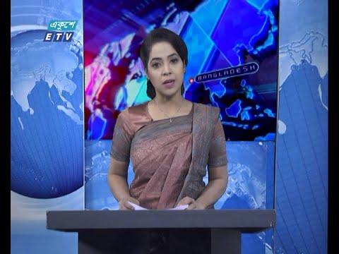 07 PM News || ০৭টার সংবাদ || 26 November 2020 || ETV News