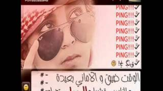 اغاني حصرية يوسف شافي رح بدربك - YouTube.mp4 تحميل MP3