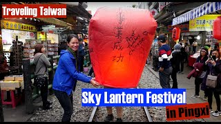 【Traveling Taiwan】Sky Lantern Festival in Pingxi【旅遊台灣】平溪天燈節