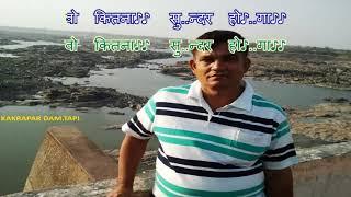 Tujhe Dekh Kar Jag Waale Par Karaoke तुझे देख कर जग वाले पर