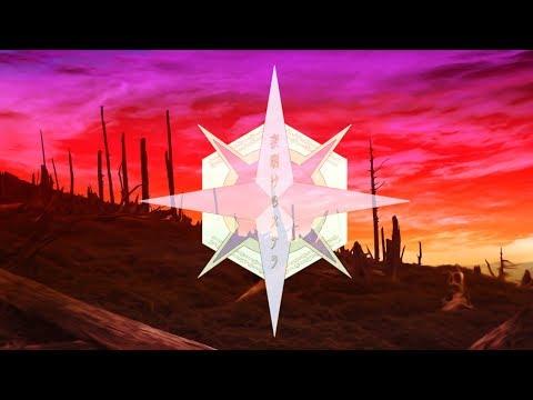 【MEIKO】夜明けのステラ【オリジナル曲】