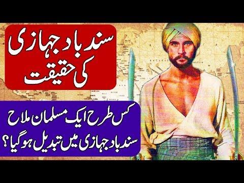 The Real Sinbad the Sailor. Hindi & Urdu