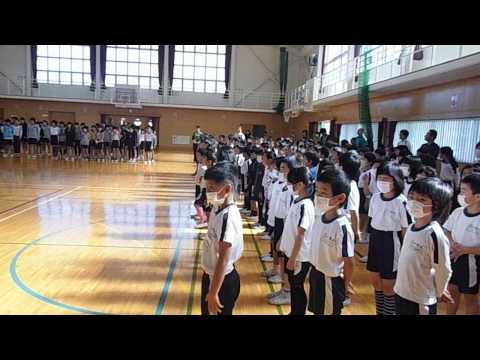 Ogasakita Elementary School