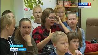 Вести-Коми (на коми языке) 30.08.2018