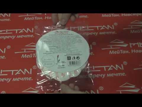 Гигиенические стикеры для защиты от пота Средства интимной гигиены Ju Mei MeiTan