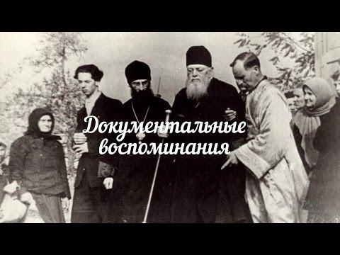 Переславль залесский покровский храм