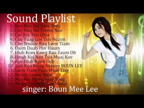 Hmong Music collection 2015 Boun Mee Lee