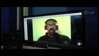 تحميل و مشاهدة الوطن | لقاء مع صحفي سوداني عبر Skype حول مظاهرات السودان MP3