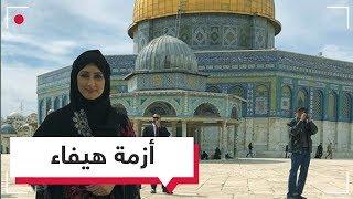 بين المسلمين واليهود.. الممثلة هيفاء حسين في أزمة!