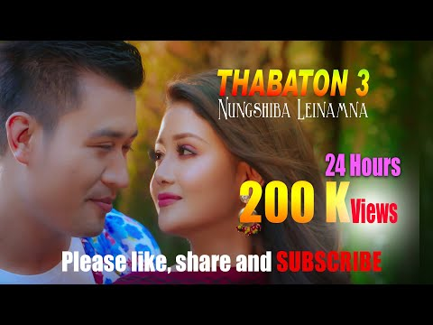 THABATON 3 Official Song Release