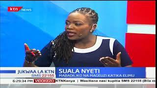 Mbadiliko katika mtaala ya elimu: Suala Nyeti