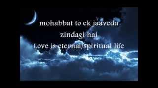 Tose Naina Lagey with english translation - YouTube