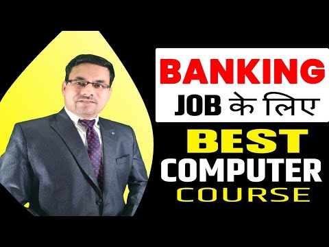 Best computer course for banking jobs | bank jobs | course for bank ...