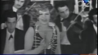 مازيكا الليل شريفة فاضل حفلة لبنان تحميل MP3