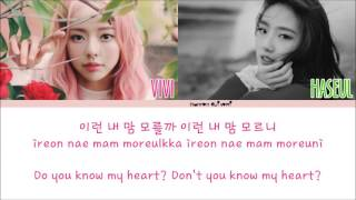 ViVi (LOOΠΔ/비비) - Everyday I Love You (Feat. HaSeul) Color Coded Lyrics [Han/Rom/Eng]