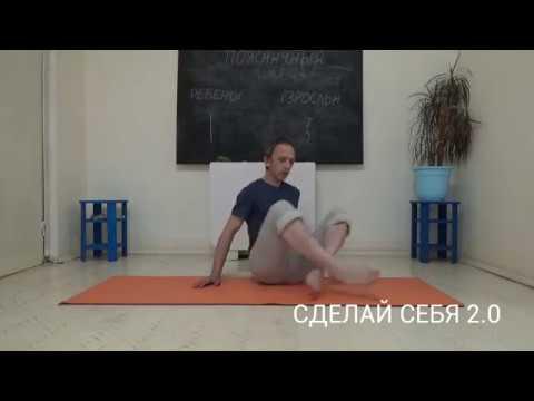 Упражнение от сколиоза с шаром