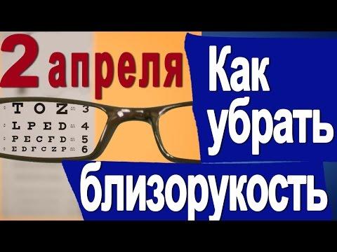 Лазерная коррекция зрения в таганроге цена