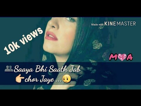 Tanhai saaya bhi saath by nusrat fateh ali khan on amazon music.