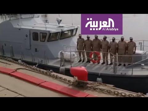 العرب اليوم - شاهد: السعودية تسلم مهمة قيادة القوة المشتركة 150 إلى كندي
