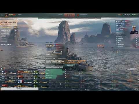 World of Warships. КБ клана SHIVA