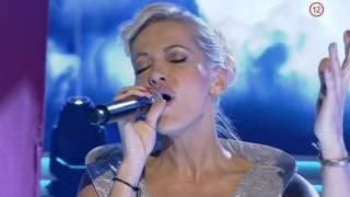 Dara Rolins - Anjelik môj | LIVE 2014 |