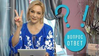 Вопрос-ответ #6. Буланова online