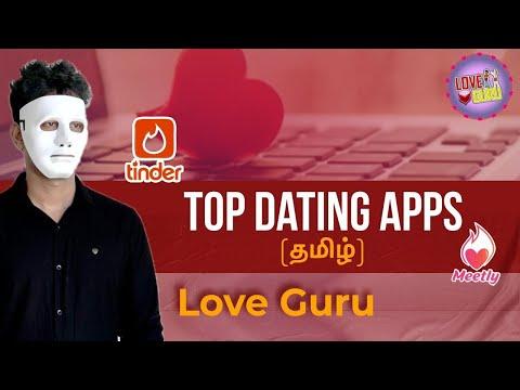 Skäfthammar dating app