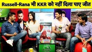 LIVE: KKRvsRCB: Kolkata की हार से फीकी पड़ी Russell और Rana की लाजवाब पारी, Virat को मिली दूसरी जीत
