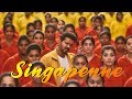 Bigil Song - Singappenney Video Song (Tamil) | Thalapathy Vijay | A.R Rahman | TN Cinema