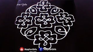 Flower Rangoli Designs || Flower Rangoli Patterns || Flower Melikala Muggulu || Key For Girls