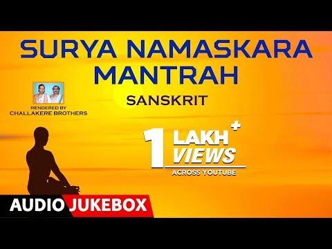Challakere Brothers ►Surya Namaskara Mantrah   Jukebox   Sanskrit Devotional Songs
