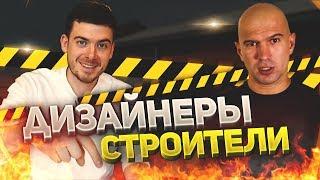Топ-5 ошибок дизайнеров от Алексея Земскова