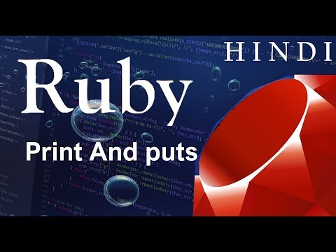 Ruby Programming Tutorial-2-Print And puts