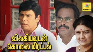 Actor Anandraj Gets Death Threat After Came Out From AIADMK  Latest Speech