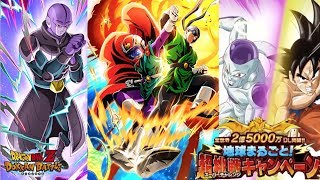 LR GOKU AND FRIEZA'S LEADER SKILL AND CATEGORY REVEALED