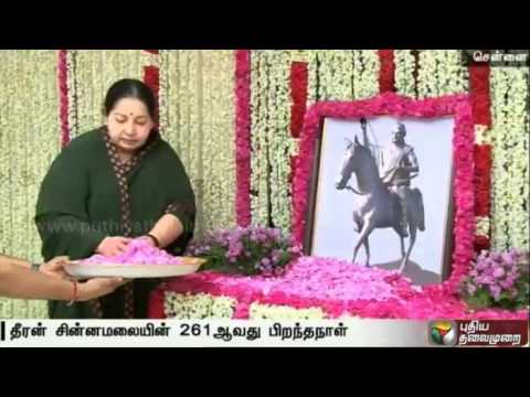 Jayalalithaa-pays-tribute-Dheeran-Chinnamalai-on-his-birth-anniversary