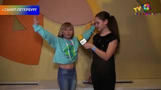 Ярослава Дегтярёва – Интeрвью (Звёзды Детского Голоса, Санкт-Петербург, 03.05.2018)