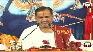Aaju mithila nagariya nihaal  - Shri Ram Vivah Geet || Shri Prembhushan Jee Maharaj