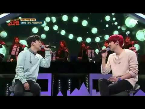 Chen & Chanyeol (EXO-K) - If I Love Again (Indonesia Translate) Mp3