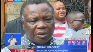 Risala za rambirambi zatolewa baada ya kifo cha Nkaiserry