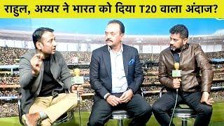 Aaj Ka Agenda: क्या Rahul और Iyer के आने से भारत को मिल गया T20 वाला आक्रामक अंदाज?| IndvsNZ